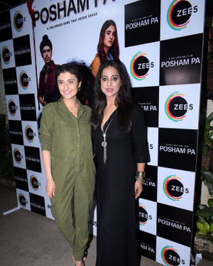 Photos: Screening Of Webseries Posham Pa At Sunny Sound   Picture 1677047