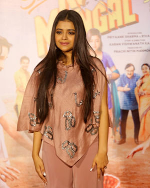 Riva Kishan - Photos: Trailer Launch Of Film Sab Kushal Mangal Hai | Picture 1704554