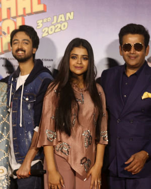 Photos: Trailer Launch Of Film Sab Kushal Mangal Hai | Picture 1704550