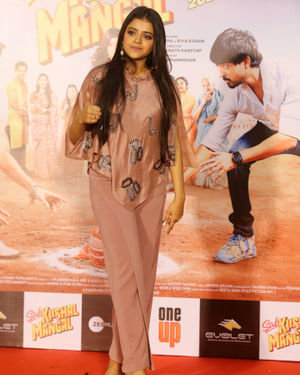 Riva Kishan - Photos: Trailer Launch Of Film Sab Kushal Mangal Hai | Picture 1704553