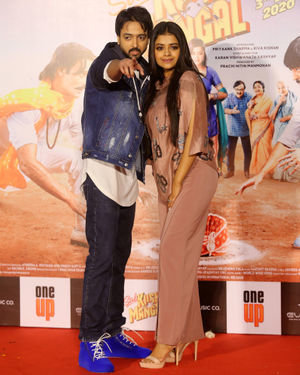Photos: Trailer Launch Of Film Sab Kushal Mangal Hai | Picture 1704556