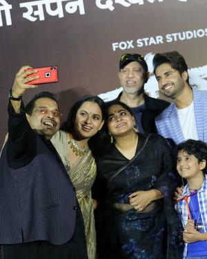 Photos: Trailer Launch Of Film Panga