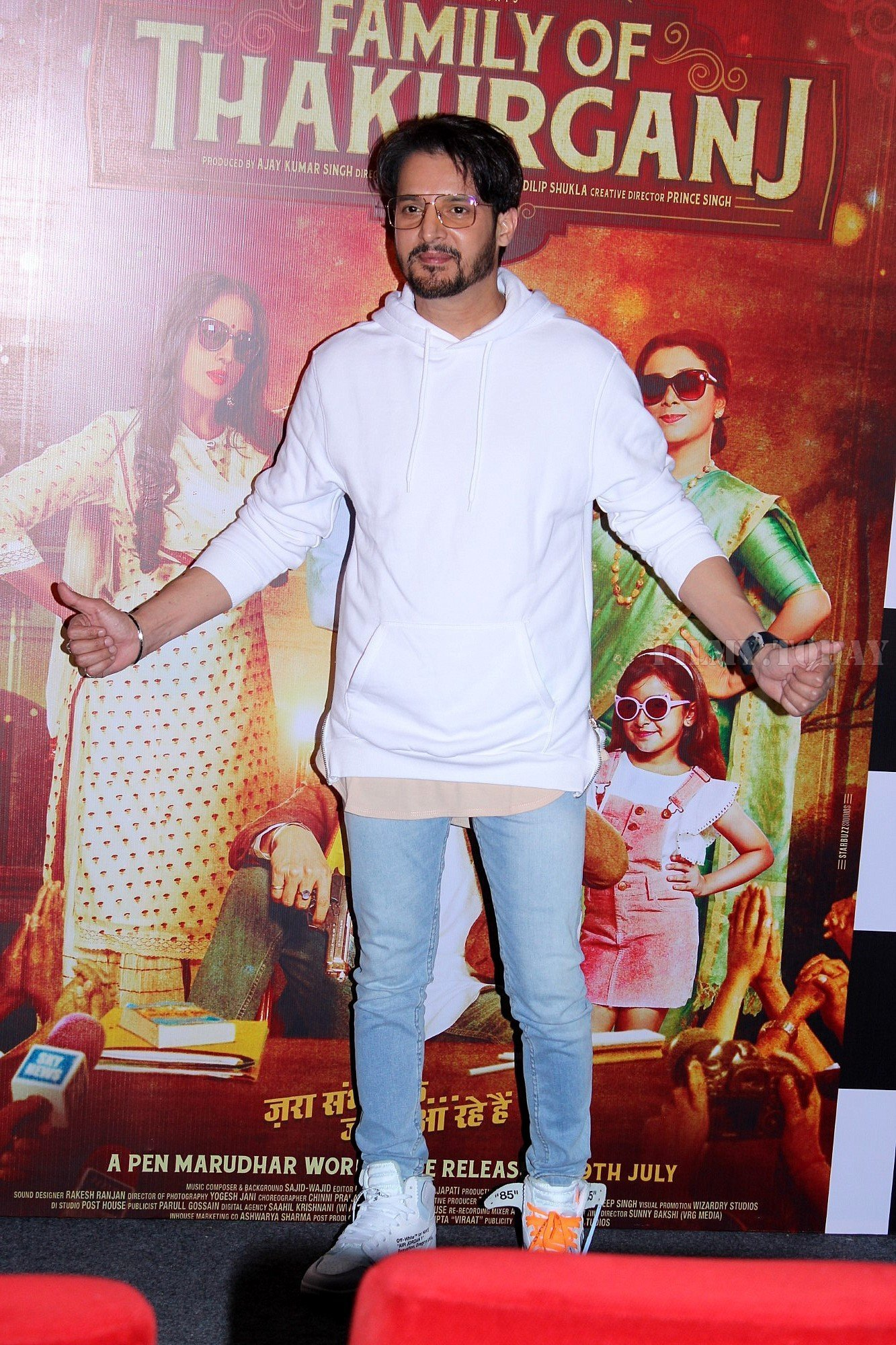 Jimmy Shergill - Photos: Trailer Launch Of Film Family Of Thakurganj | Picture 1657788