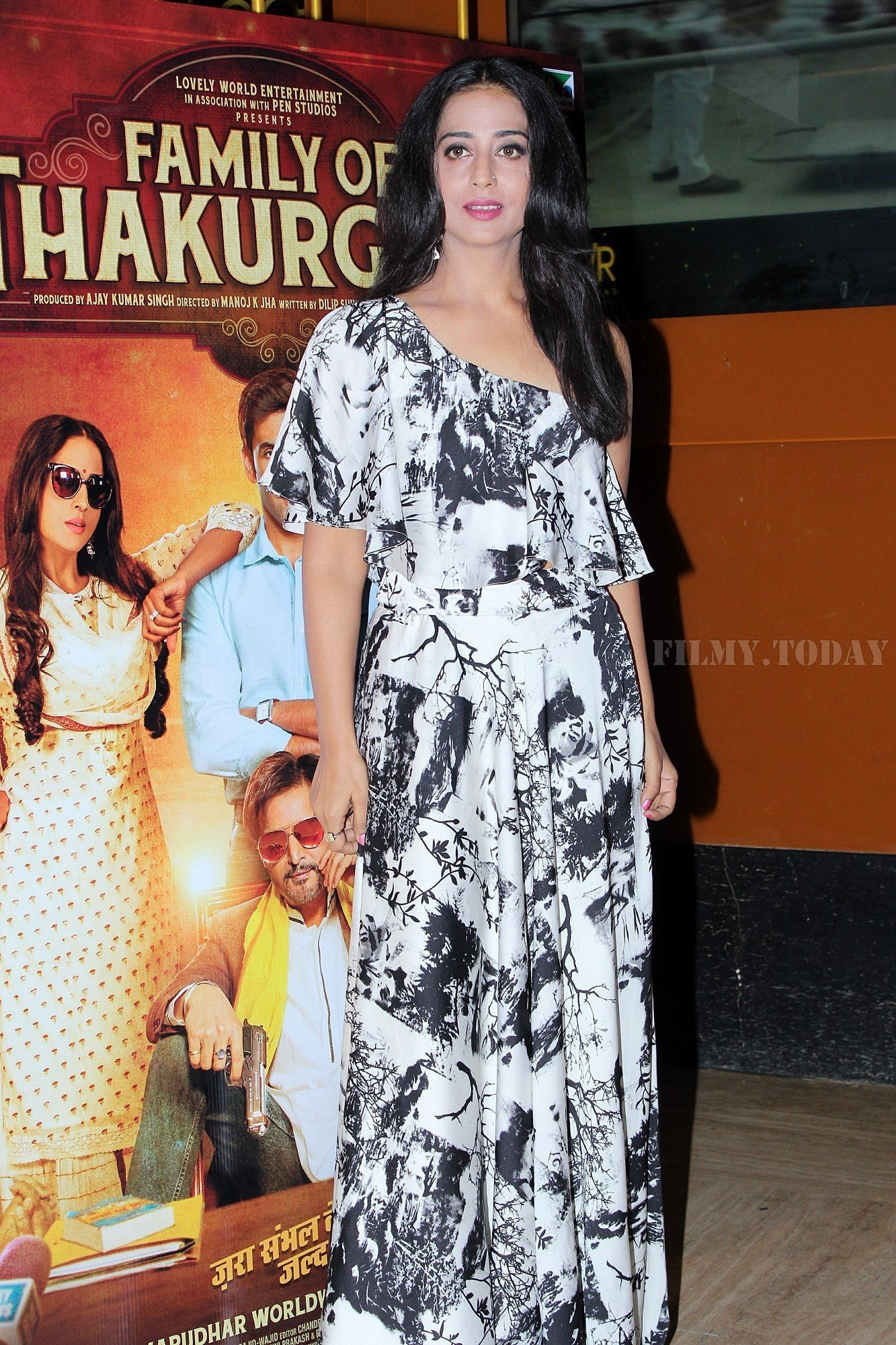 Mahie Gill - Photos: Trailer Launch Of Film Family Of Thakurganj | Picture 1657774