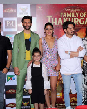 Photos: Trailer Launch Of Film Family Of Thakurganj | Picture 1657784