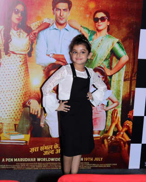 Photos: Trailer Launch Of Film Family Of Thakurganj | Picture 1657792
