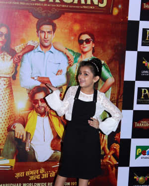 Photos: Trailer Launch Of Film Family Of Thakurganj | Picture 1657794