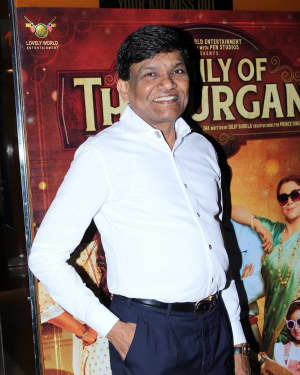 Photos: Trailer Launch Of Film Family Of Thakurganj | Picture 1657772