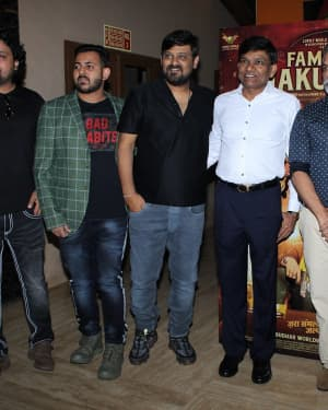 Photos: Trailer Launch Of Film Family Of Thakurganj | Picture 1657771