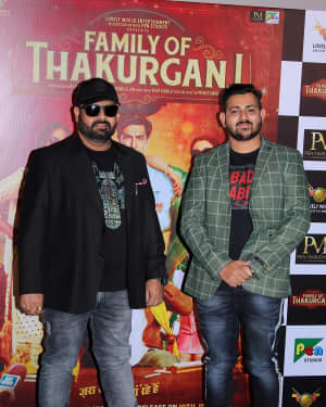 Photos: Trailer Launch Of Film Family Of Thakurganj | Picture 1657791