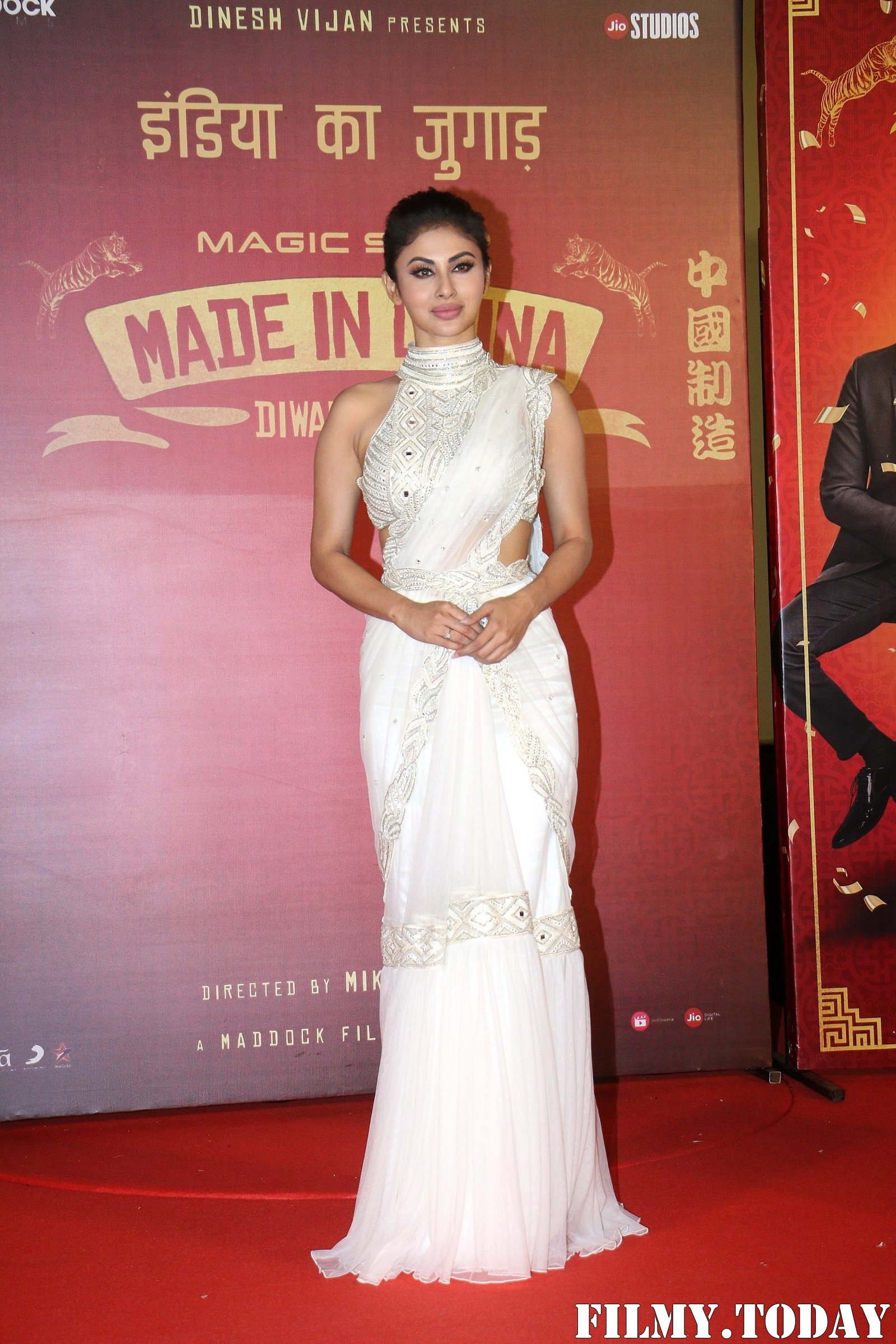 Mouni Roy - Photos: Trailer Launch Of Film Made In China At Pvr Juhu | Picture 1683500