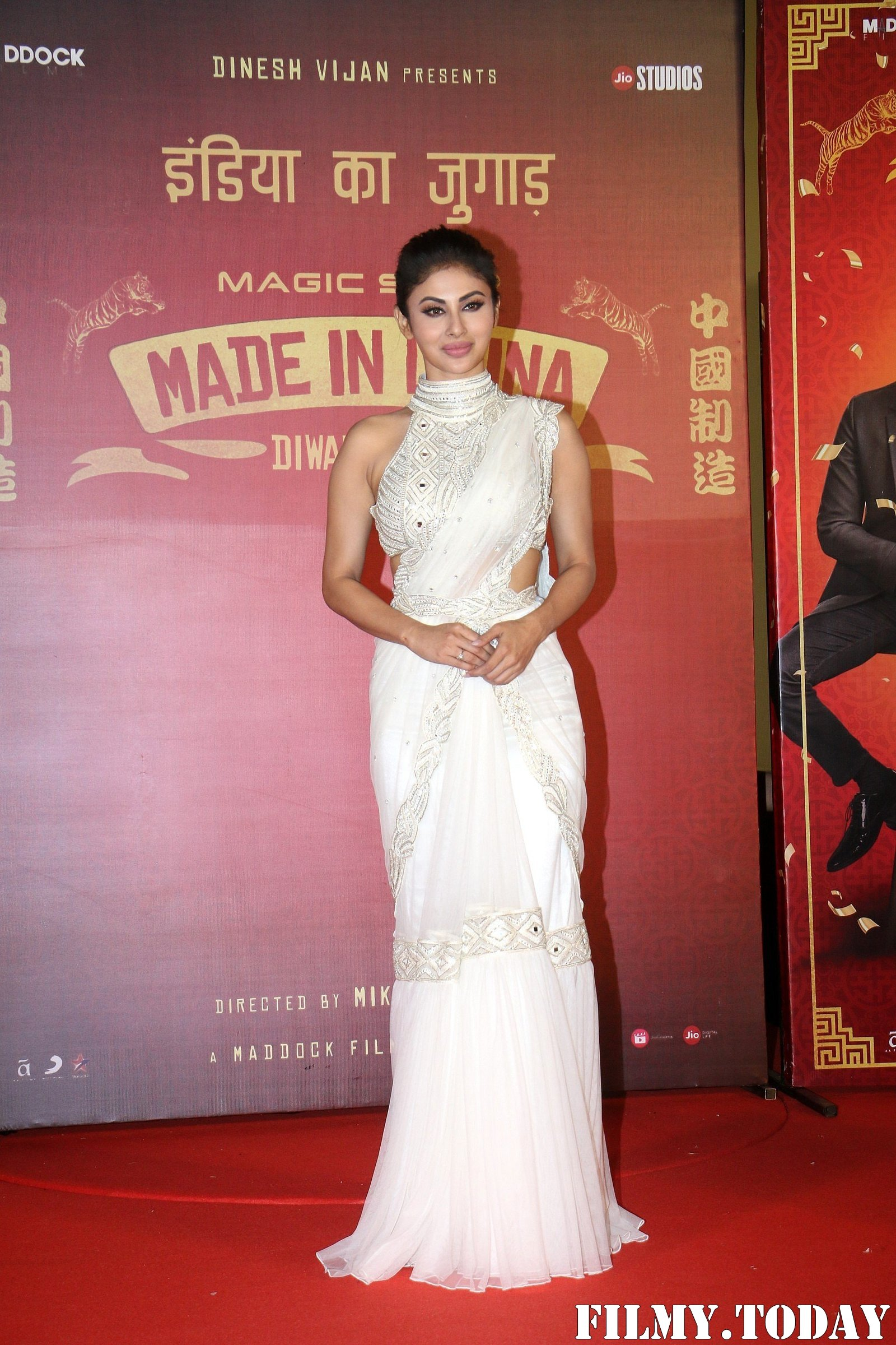 Mouni Roy - Photos: Trailer Launch Of Film Made In China At Pvr Juhu | Picture 1683497