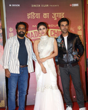 Photos: Trailer Launch Of Film Made In China At Pvr Juhu | Picture 1683494