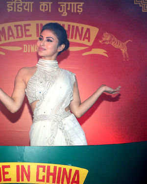Mouni Roy - Photos: Trailer Launch Of Film Made In China At Pvr Juhu | Picture 1683507