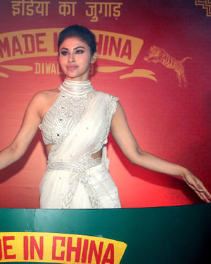 Mouni Roy - Photos: Trailer Launch Of Film Made In China At Pvr Juhu | Picture 1683506