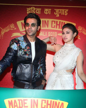 Photos: Trailer Launch Of Film Made In China At Pvr Juhu | Picture 1683504