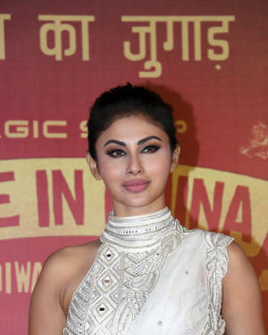Mouni Roy - Photos: Trailer Launch Of Film Made In China At Pvr Juhu | Picture 1683498
