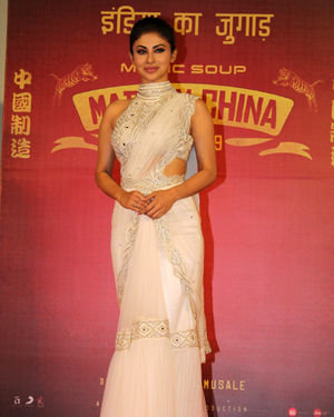 Mouni Roy - Photos: Trailer Launch Of Film Made In China At Pvr Juhu | Picture 1683512