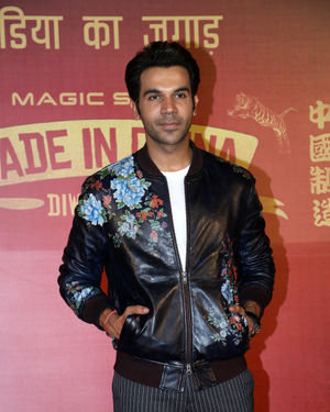 Rajkummar Rao - Photos: Trailer Launch Of Film Made In China At Pvr Juhu | Picture 1683502