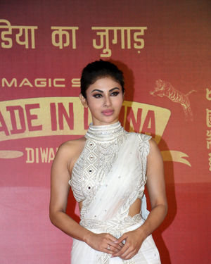 Mouni Roy - Photos: Trailer Launch Of Film Made In China At Pvr Juhu | Picture 1683499