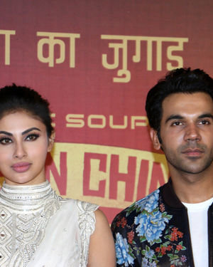 Photos: Trailer Launch Of Film Made In China At Pvr Juhu | Picture 1683495
