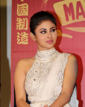 Mouni Roy - Photos: Trailer Launch Of Film Made In China At Pvr Juhu