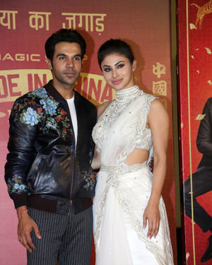 Photos: Trailer Launch Of Film Made In China At Pvr Juhu | Picture 1683496