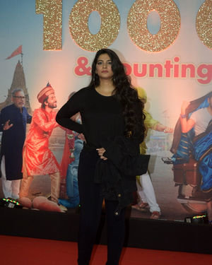 Rhea Kapoor - Photos: Success Party Of Film Dream Girl At Ekta Kapoor's House
