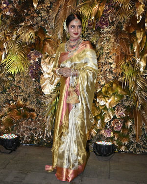 Rekha - Photos: Armaan Jain And Anissa Malhotra Wedding Reception In Mumbai | Picture 1719727