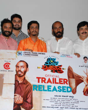 Gubbi Mele Brahmastra Movie Trailer Release Photos