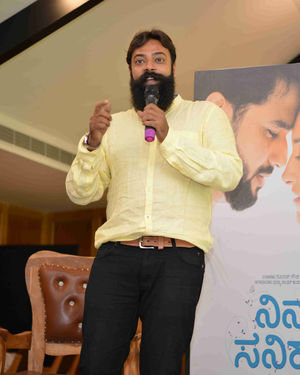 Ninna Sanihake Film Press Meet Photos | Picture 1673162