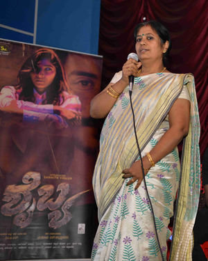 Shaibya Film Press Meet Photos | Picture 1673201