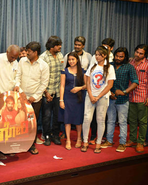 Goori Kannada Movie Audio Release Photos | Picture 1679183