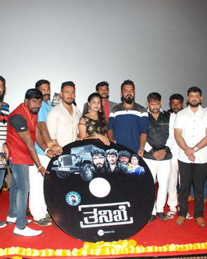 Tanike Movie Audio Launch Pictures