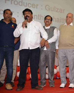 Bengaluru 69 Movie Audio Release Photos   Picture 1703453