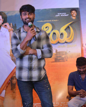 Odeya Movie Press Meet Photos | Picture 1704335