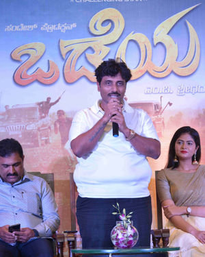 Odeya Movie Press Meet Photos | Picture 1704325