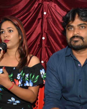 Vijayaratha Film Trailer Release Pictures | Picture 1660507