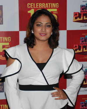 Haripriya - Bell Bottom Kannada Film 125 Days Celebrations Photos