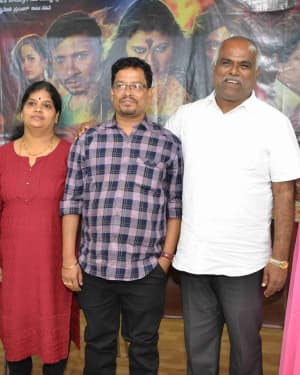Vajramukhi - Vajramukhi Film Press Meet Photos