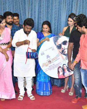 Vishnu Circle Kannada Film Audio Release Photos