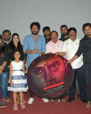 Aatakuntu Lekkakilla Film Trailer Release Photos | Picture 1670716
