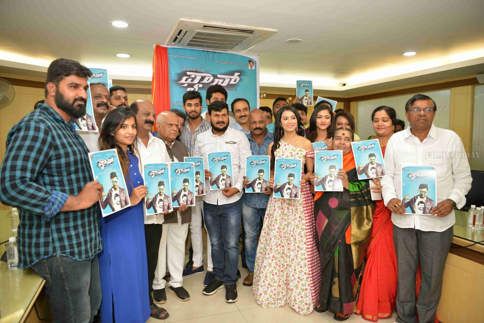 Fan Kannada Film Poster Release And Press Meet Photos | Picture 1653286