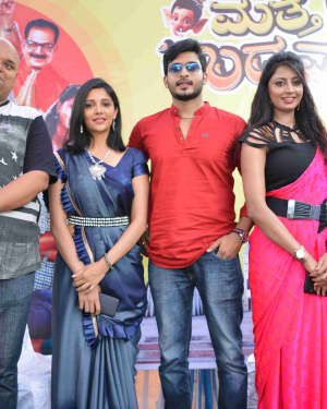 Matte Udbhava Film Pooja And Press Meet Photos | Picture 1653383