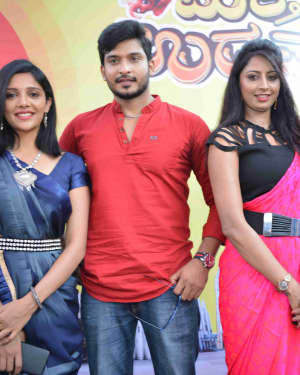 Matte Udbhava Film Pooja And Press Meet Photos | Picture 1653385