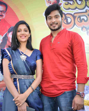 Matte Udbhava Film Pooja And Press Meet Photos | Picture 1653375