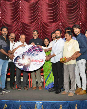 Ambani Putra Kannada Film Audio Release Photos