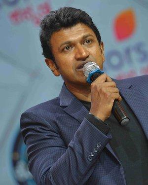 Puneeth Rajkumar - Kannada Kotyadhipati 2019 Reality Show Press Meet Photos | Picture 1655208