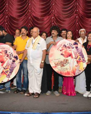 Padmavathi Kannada Film Audio Release Photos   Picture 1656984