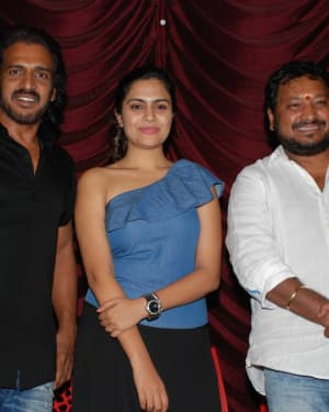 I love U Kannada Film Press Meet Pictures | Picture 1633132